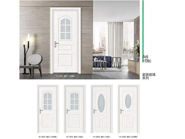 http://www.zhanhangmy.com家装玻璃系列