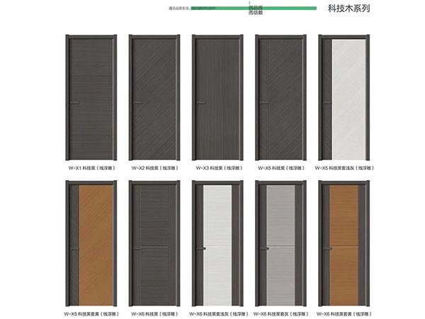 http://www.zhanhangmy.com科技木系列
